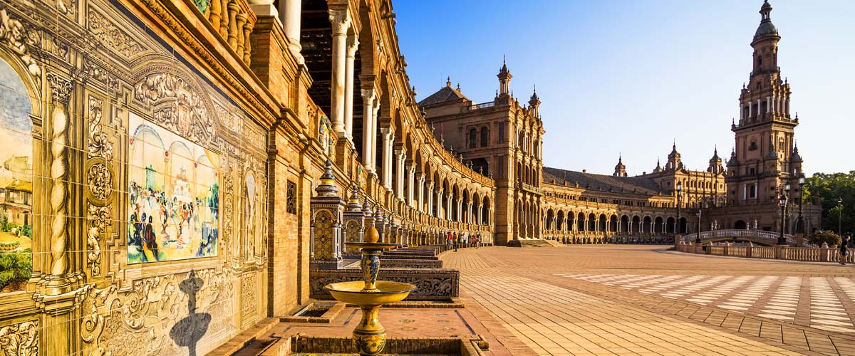 Square Plaza de Espana, Sevilla, Spain